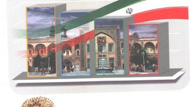 Photo of مصلح دینی و روشنفکر حوزوی
